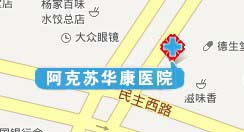 吉安男科医院